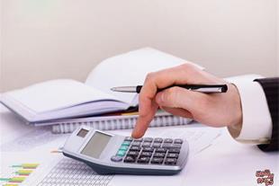 امور مالی و مالیاتی