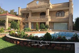فروش باغ ویلا لوکس در شهریار کد 204 املاک تاجیک