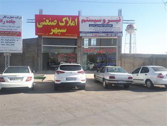 زمین صنعتی در نظرآباد ،سوله و کارخانه در نظراباد - 1