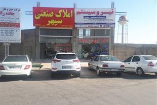 زمین صنعتی در نظرآباد ،سوله و کارخانه در نظراباد