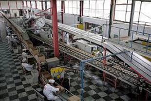 فروش کارخانه