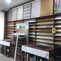 کفپوش/لمینیت/پارکت/قرنیز/پوستر / کاغذ / کمد دیواری