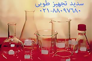 شیشه الات آزمایشگاهی