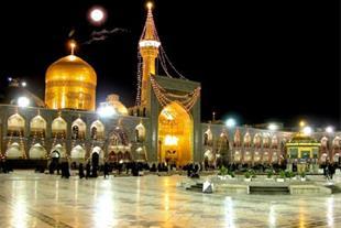 تور هوایی مشهد