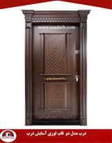 فروش درب ضد سرقت دو قاب لوزی-آسادرب
