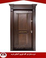 درب مدل دو قاب لوزی-آسایش درب