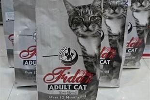 فروش غذای سگ و گربه فیدار