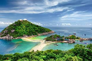 افر ویژه تایلند