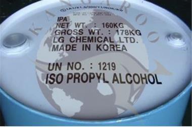 فروش ایزوپروپیل الکل LG و ISU  و Isopropyl alcohol - 1