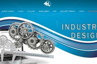 ارائه خدمات مهندسی معکوس تا تولید انبوه