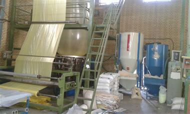 تولید کننده انواع نایلون های صنعتی و کشاورزی - 1