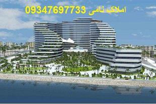 فروش آپارتمان ساحلی برج کرانه