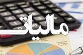 پذیرش کلیه خدمات مالی و مالیاتی