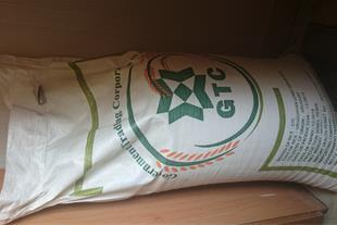 برنج اوروگوئه جهت صادرات