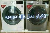 ماشین لباسشویی 8 کیلویی 1400 دور ال جی مدل F4J6TNP