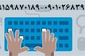 خدمات تایپ و ترجمه فوری در مشهد