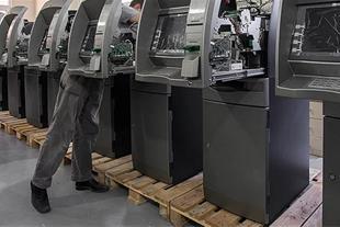 واگذاری و فروش خودپرداز ATM ارزان