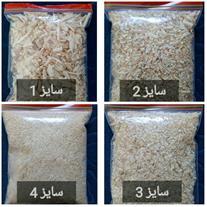 فروش خوراک حیوانات آزمایشگاهی و پوشال