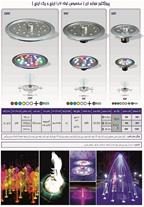 پروژکتور LED فواره ای