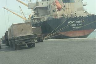 صادرات به عمان