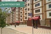 خرید مسکن در فازهای 8.  5. و 11