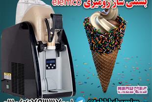 بستنی ساز نیمه صنعتی