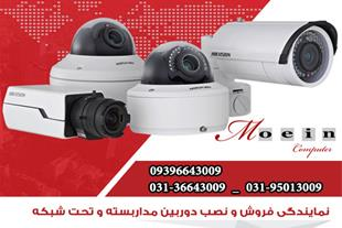 نصب و راه اندازی انواع دوربین مداربسته و تحت شبکه