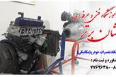 آموزش تخصصی خودرو (مکانیکی)