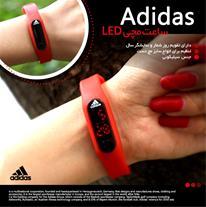 ساعت دستبندی LED ADIDAS اسپرت