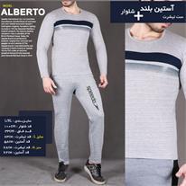** ست تیشرت آستین بلند . و شلوار مدل .Alberto