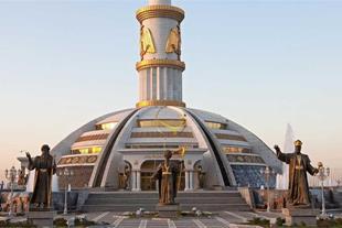 تور ترکمنستان