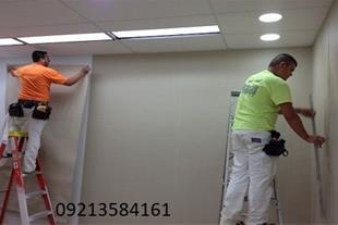 نصاب کاغذ دیواری - نصاب حرفه ای کاغذ دیواری