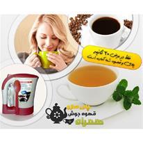چای ساز و قهوه جوش همراه (Mzkala)
