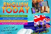 مجموعه آموزش زبان English Today (Mzkala)