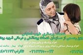 خدمات پرستاری و نگهداری کودک و سالمند و بیمار