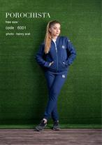 لباس اسپورت - ورزشی زنانه