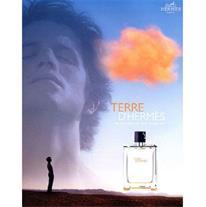 ادکلن مردانه هرمس (Terre D-Hermes) (Mzkala)