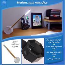 چراغ مطالعه و میز کار لمسی مدرن modern