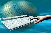 دوره آموزش مجازی طراحی و اجرای شبکه رایانه ای