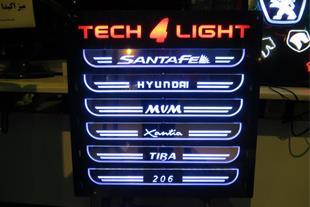 پارکابی چراغدار برای انواع خودرو