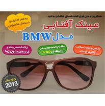 عینک آفتابی مردانه BMW (Mzkala)