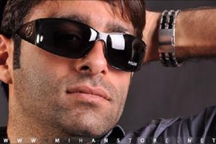 عینک پلیس طرح 8311 (Mzkala)