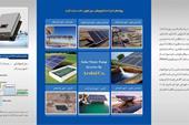 فروش سیستم پمپ آبیاری خورشیدی