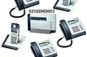 نماینده فروش تلفن تمام بیسیم سانترال هیوندای