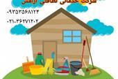 نظافت منزل و نگهداری و پرستاری از سالمند ورامین