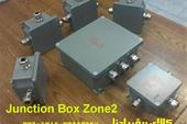 فروش ATEX Junction Box Zone2