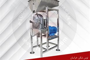 آسیاب صنعتی شکر مدل TS4200 توس شکن خراسان