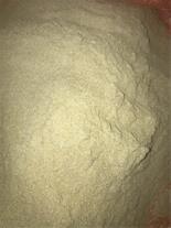 فروش سبوس برنج خوراک دام