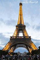 برج ایفل در فرانسه - پاریس