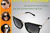 عینک زنانه Miu Miu(Mzkala)